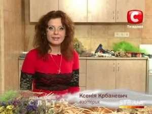 Гадалка в Киеве. Обряды. Привороты. - изображение 1