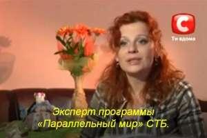Гадание на картах Таро Киев. Предсказания Киев. - изображение 1
