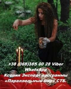 Гадание на картах Таро. Помощь сильного мага Киев. - изображение 1