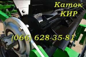 Гидрофицированный каток мульчер КИР 6 с колесами - изображение 1
