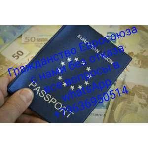 Гражданство Литвы без отказа - изображение 1