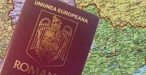 Гражданство Румынии Паспорт Евросоюза - изображение 1