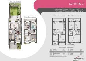Двохэтажный таунхаус с двориком, парковкой и зоной для барбекю! - изображение 1