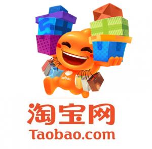 Девушка китаянка ищет работу посредника на Tao bao - изображение 1