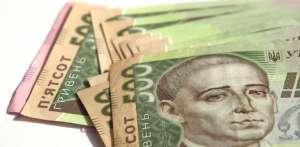 Денежные средства на банковский счет - изображение 1