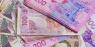 Перейти к объявлению: Депозиты   Украинские банки   Вознаграждение и бонус от минфин