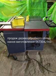 Деревообробне обладнання комбіновані к 40 - изображение 1