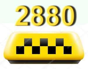 Дешевое такси Одесса удобно 2880 - изображение 1
