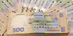 Дивлячись на предостовленія вами кредиту Це швидко, легко і безпечно? - изображение 1
