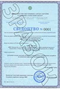 Документы для ГБО пропан для вписания в техпаспорт - изображение 1