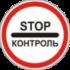Перейти к объявлению: Дорожные знаки от производителя