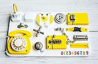 """Доска для развития """"Бизиборд"""" 30*50 см подарок на годик! - изображение 1"""