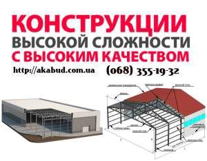Еврозабор, ворота профлист,тротуарная плитка, ЖБИ-кольца, автонавесы - изображение 1