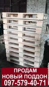 Европоддон Полтава. Купить деревянный поддон в Полтаве. - изображение 1