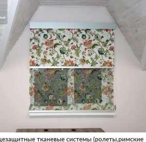 Жалюзи, ролеты тканевые, Декор Плюс, Киев. Солнцезащитные системы для окон - изображение 1