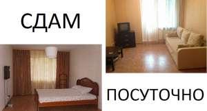 Забронировать двухкомнатную квартиру в Киеве. Аренда - изображение 1