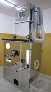 Задувка пуховиков. Машина с весовым дозатором Киев - изображение 1