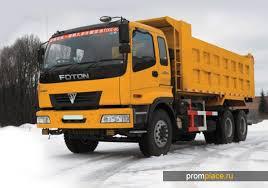 Запчасти на двигатели WD-615 к грузовикам FOTON - изображение 1