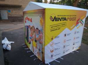Изготовление и доставка рекламных палаток г. Николаев - изображение 1