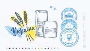 Изготовление печатей Днепр - изображение 1