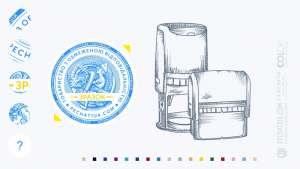 Изготовление печатей Каменское (Днепродзержинск) - изображение 1