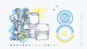 Изготовление печатей Николаев - изображение 1