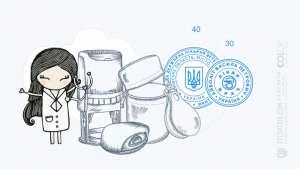 Изготовление печатей Одесса - изображение 1
