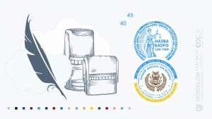 Изготовление печатей Харьков - изображение 1