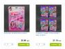 Перейти к объявлению: Интернет-магазин детских игрушек Mega-Detki