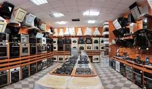 Интернет магазин Бытовой Техники и Электроники Луганск - изображение 1