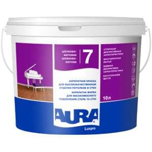 Интерьерная Краска Aura Luxpro 7 (5 л.) - изображение 1