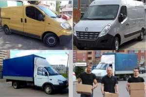 Ищите недорогую, быструю и надежную доставку, грузоперевозку, переезд? - изображение 1