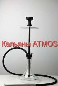 Кальяны ATMOS Украинского Производства || КУПИТЬ Кальян Атмос ОДЕССА || Высота 60 см - изображение 1
