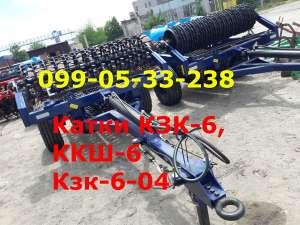Катки КЗК-6,ККШ-6 Кзк-6-04 прикатывающие и рубящие - изображение 1