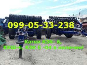 Каток ККш-6 ,КЗК-6,КЗК-6-03 на выбор предлагаем сегодня - изображение 1