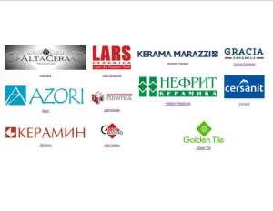 Керамическая плитка для кухни цена в Воронеже - изображение 1