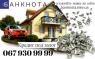 Перейти к объявлению: Компания выдаст деньги наличными под залог недвижимости Киев.