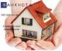 Перейти к объявлению: Компания выдаст кредит под залог недвижимости до 10 млн грн.