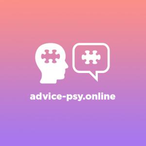 Консультация психологов онлайн - изображение 1