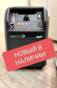 Концентратор кислорода AirSep VisionAire - изображение 1