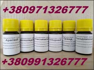 Концентраты и ароматизаторы ETOL. Оригинальный вкус и аромат. Вкусовые добавки - изображение 1