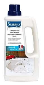 Концентрат для мытья гидромассажных ванн Starwax - изображение 1