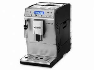Кофеварки для дома купить. Кофемашина в офис недорого - изображение 1