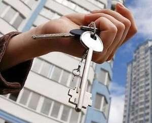 Кредитні кошти під заставу нерухомості Київ - изображение 1