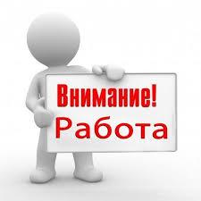 Кредит готівкою без передоплати по всій Україні - изображение 1