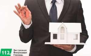 Кредит до 30 000 000 грн под залог недвижимости от частного инвестора - изображение 1