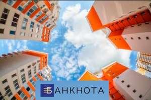 Кредит наличными под залог недвижимости Днепр - изображение 1