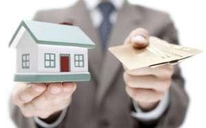 Кредит наличными под залог недвижимости под 1,5% в месяц в Киеве - изображение 1