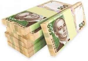 Кредит онлайн на картку до 75000 гривень - изображение 1
