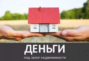 Кредит от частного инвестора, быстро и без справок Киев - изображение 1